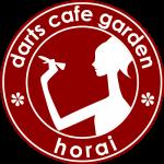 ダーツカフェガーデン宝来ロゴ